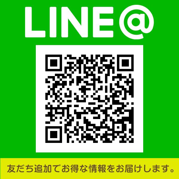 """LINE@"